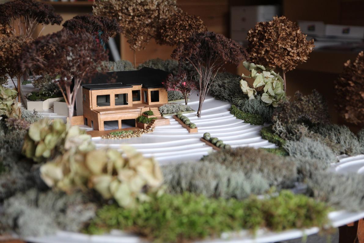 Un parc entre broc liande et kyoto for Jardin japonais miniature interieur
